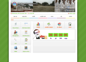 pallimangalsecondaryschool.jessoreboard.gov.bd