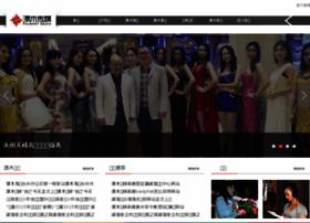 palmary.com.cn