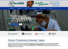 palmyra.net.ua