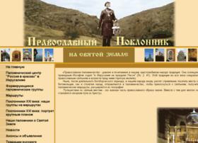 palomnic.org