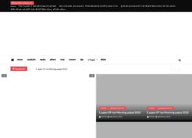 palpalharyana.com