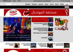 palsport.com