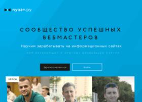 palyu.ru