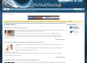 pamakhouse.gr