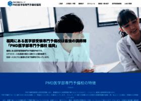 pamda.info