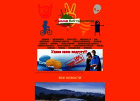 pammik.ru