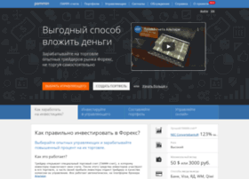 pammin.ru