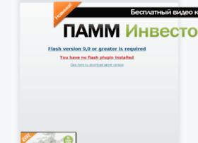pamminv.infpartner.ru