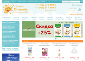 pampers-shop.ru