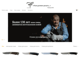 pampuha-bulat.ru