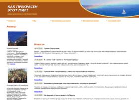 pamsik.ru