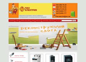 pan-electrik.com.ua