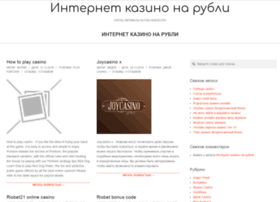 pan-gnezdo.ru
