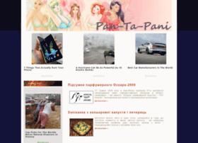 pan-ta-pani.com