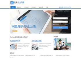 pan.sohu.net