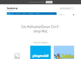 panabook.gr
