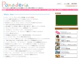 panaderia.co.jp