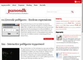 panagiotis.co.nr