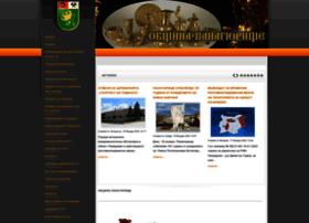 panagyurishte.org