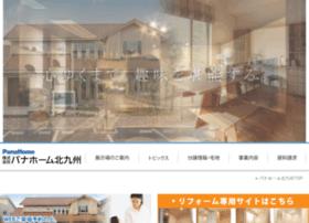 panahome-kitakyushu.co.jp