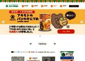 panakimoto.com