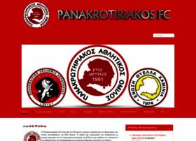 panakrotiriakos.gr