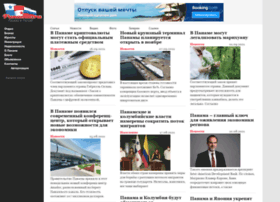 panama.ru