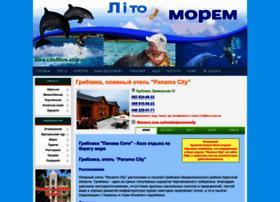 panamacity.litomore.com.ua