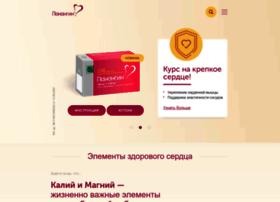 panangin.ru