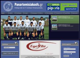 panartemisiakosfc.gr