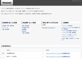 panasonic-denko.co.jp