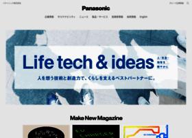 panasonic.co.jp
