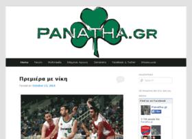 panatha.gr