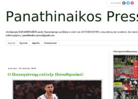 panathinaikos-press.blogspot.com