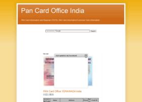 pancardofficeindia.blogspot.in