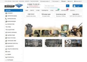 pancer.com.ua