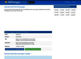 panchangam.org