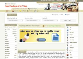 panchayat.net