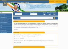 panchayatgyan.gov.in