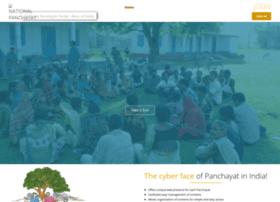 panchayatportals.gov.in
