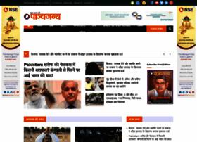 panchjanya.com