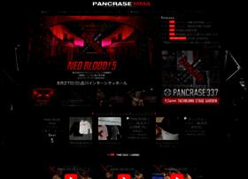 pancrase.co.jp