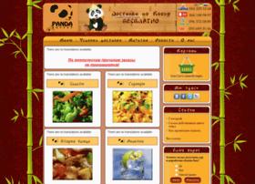 panda-buffet.com.ua