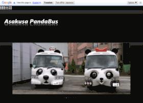 pandabus.net