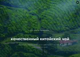 pandachay.ru