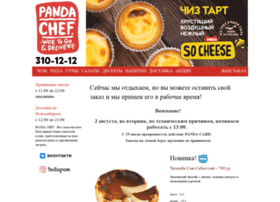 pandachef.ru