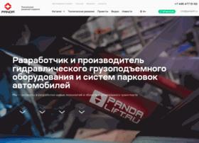 pandalift.ru