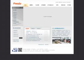 pandalog.com