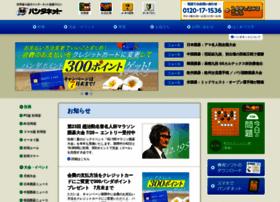 pandanet.co.jp