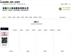 pandaoyunlari.com